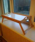 Столик-поднос раскладной для завтрака в постели, Среднеуральск