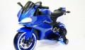 Детский электромотоцикл Yamaha синий. Кредит, Большое Мурашкино