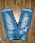 Продам шорты джинсовые, футболки с надписями интернет магазин footballland, Грязи