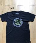 Термобелье ультрамакс купить, футболки мужские s-m-L-xl-xxl-3xl-5xl, Калининград