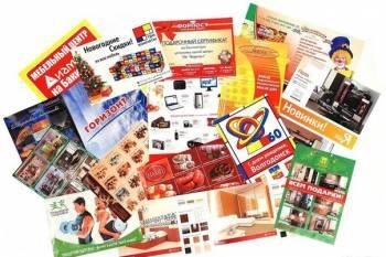 Визитки, листовки, буклеты. Типография \