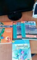 Учебники, Степное