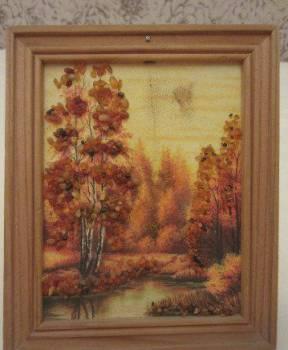 Картина «Осень, масло, янтарь