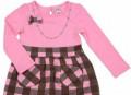 Новое платье мини-макси размер 98-106, Хохольский