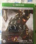 Ryse: Son of Rome, XBox One, новый, Кольчугино