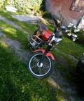 Продам мопед 110cm3, стартер скутер 150, Переславль-Залесский
