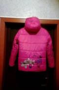 Интернет магазины белорусской одежды с доставкой в россию, костюм зимний, Мурманск