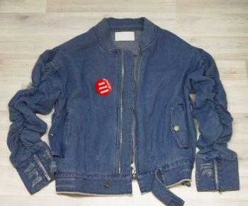 Стеганая джинсовка джинсовая куртка бомбер, женские летние брючные костюмы для торжества, Бураево, цена: 3 990р.