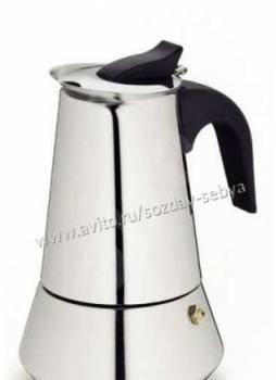 Кофеварка гейзерная на 4 чашки 200 мл