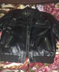 Купить костюм в интернет магазине болеро, кожаная куртка, Кизляр