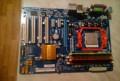 Процессор+ мать+кулер+оперативная память, Климово