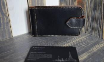 Новая кожаная визитница марки Аскент, Маркс, цена: 700р.