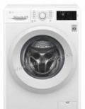 Машины стиральные LG в ассортименте 2017 года, Светлый