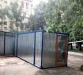Блок-контейнер металлический с электрикой, Переславль-Залесский