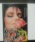Художественная литература, Тучково