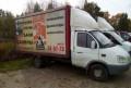 ГАЗ ГАЗель, 2007, тойота ленд крузер экскалибур цена, Ярославль