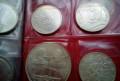 Монеты португальское серебро, Джанкой