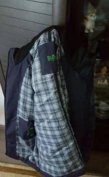 Куртка, мужская футболка yakuza