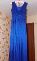 Одежда для женщин недорого, платье в пол - вечернее, Дальнее Константиново