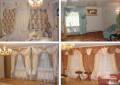 Пошив штор на заказ в Одинцово, Одинцово