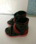 Ортопедическая обувь, Бабаюрт