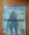 Tomb Raider (ps4), Вязники