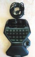 Игровая клавиатура G13 Logitech, Сургут
