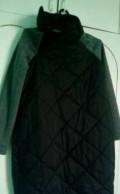 Брюки для активного отдыха maier ladies sdp casual gorki black, платье стеганное, Новороссийск