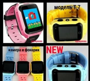 Детские смарт часы с GPS трекером