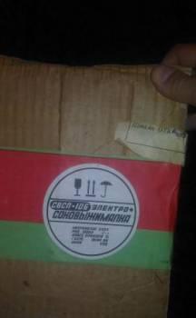 Соковыжималку Росинка, Курчатов, цена: 2 000р.