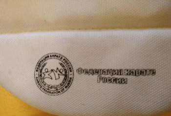 Карате. Защита для ног, рук, груди Best-sport, Ожерелье, цена: 3 500р.