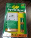 Зарядное устройство GP PowerBank, Тамбов