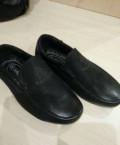 Новые туфельки-макасинчики, Мечетинская