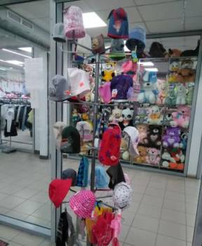 Стойка, Барнаул, цена: 2 800р.
