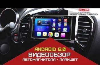 Мицубиси паджеро спорт 2013 дизель иммобилайзер, магнитола, Екатеринбург, цена: 9 990р.