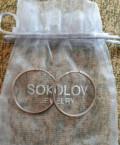 Новые серебряные серьги-кольца sokolov, Старый Городок