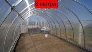 Теплица Батыр арт. 371 Доставка по Башкирии, Бирск, цена: 21 400р.
