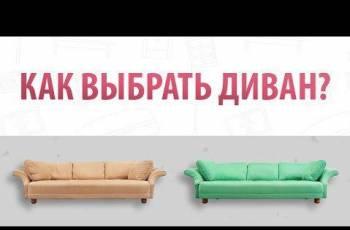 """Диван """"Валентина"""", Змиевка, цена: 15 971р."""