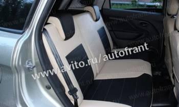 Киа Серато 3е поколение Автомобильный чехол, land cruiser 200 фаркоп, Пенза, цена: 3 400р.