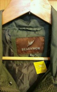 Мужское пальто больших размеров, ветровка новая мужская р. 50-52, Знаменск, цена: 500р.