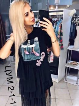 Новое красивое платье хлопок, длинные платья в интернет магазине