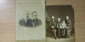 Фотографии старинные, Калининград, цена: 300р.