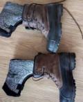 Интернет магазин дешевой зимней обуви, ботинки для охоты, рыбалки, походов, Еткуль