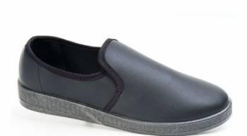 Купить мужскую обувь наложенным платежом, новые туфли мужские, Курск, цена: 300р.