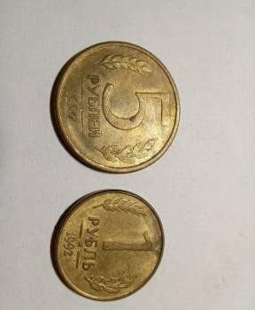 Монета, Белгород, цена: 10р.