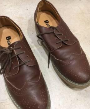 Туфли, интернет магазин зимней мужской обуви