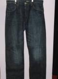 StuffLand Levi's Engineered джинсы, заказать худи с принтом из оно, Белгород
