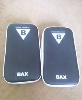 Макивара bpxing equipment BAX, Светлогорск, цена: 1 000р.