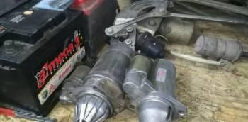 Стартера на ваз, термостат ауди 100 с3 цена, Кушнаренково, цена: 1 500р.