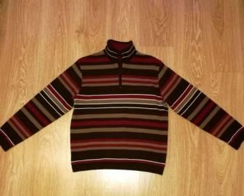 Купить спортивный костюм адидас мужской для футбола, джемпер 48-50, Вельск, цена: 600р.